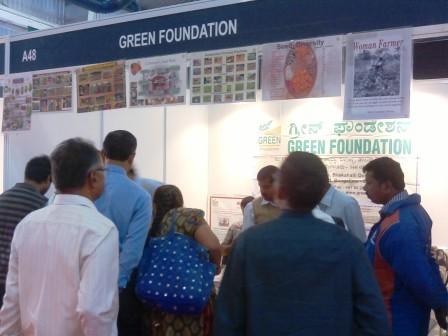 KISAN 2015 – Indian Agriculture Trade Fair